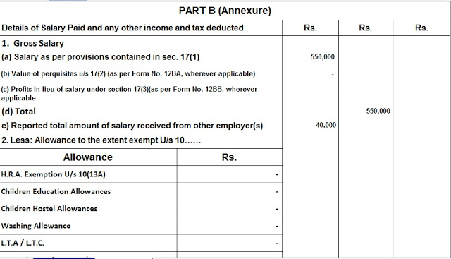 Some top benefits in the income tax   With Automated Income Tax Preparation Software All in One fo the Govt. and Non-Govt (Private) Employees for F.Y.2021-22